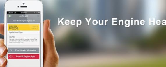 Keep engine health!